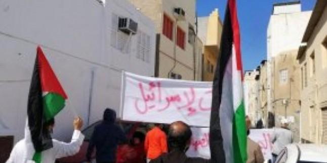 Bahreyn halkı'ndan İsrail Maslahatgüzarının atanmasına muhalefet