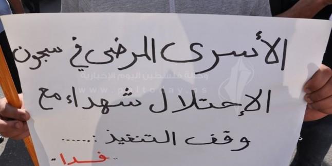 Hamas: İsrail, Filistinli esirlerin koronavirüse yakalanması için gayret ediyor
