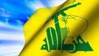 Hizbullah ABD ve AB'nin İran ve Suriye'ye yaptırımlarını kınadı