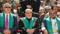 İran büyükelçisi: Yemen, direniş cephesinin kalbidir