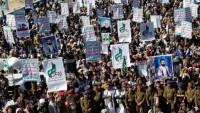 """Yemen'in kuzeyinde """"Şehitlerin Kanına Sedakat"""" yürüyüşü düzenlendi"""