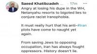 Hatibzade: Netanyahu, İran korkusu yaymak için yalanlar söylüyor
