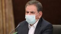 Cihangiri: ABD, BERCAM'a dönmek ve ambargoları kaldırmak zorundadır
