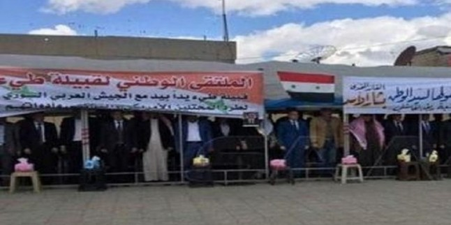 Suriyeliler Amerika ve Türkiye'nin müdahaleciğine karşı gösteri yaptı