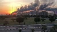 Suudi petrol deposunda yangın