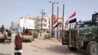 Batı Yemen'de Türkiye bağlantılı teröristleri barındırmak için kamplar kuruldu