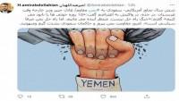 Emir Abdullahiyan: Suudi yöneticiler Yemen direnişinin zaferi karşısında şaşkınlığını gizleyemediler