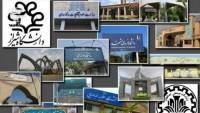 İran üniversitelerinin uluslararası sıralamadaki başarısı