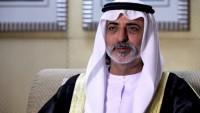 BAE Maliye Bakanı Al Maktum Cehenneme Yuvarlandı