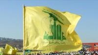 Lübnan Hizbullahı: Himeymim Üssü'ndeki varlığımız herkesin malumu