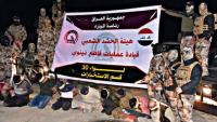 Haşdi Şabi Mücahidleri 9 IŞİD Teröristini Tutukladı