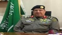 Siyonist Suud Rejimi Yemen Hizbullahı'nın Cidde'ye Balistik Füze Saldırısında Üst Düzey Bir Generalini Kaybetti