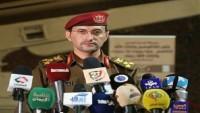 Yemen Ordusu Suud Rejimini Vurdu