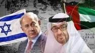 Lübnan Hizbullahı'na karşı Tel Aviv ile BAE istihbarat işbirliği