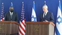 """ABD Savunma Bakanı:""""Siyonist rejim, ABD'nin stratejik müttefiğidir"""""""