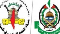 Hamas ve İslami Cihat İsrail'i Mescid-i Aksa konusunda uyardı