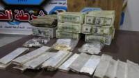 Irak Yönetimi Işid'e ait, Musul'da bir evde gizlenmiş yüz binlerce dolarlık nakit ele geçirdi