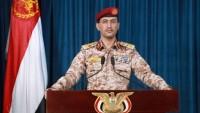 Suudi Arabistan'daki Kral Halid Hava Üssü'ne Yemen insansız hava aracı saldırısı