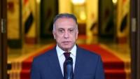 Irak meclisi Kazımi'yi izahat vermek üzere çağırıyor