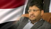 Yemen Direnişi, Arabistan'a Hitaben: Kudüs Sana'dan Daha Yakın