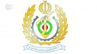 İran Savunma Bakanlığı: Dünya Kudüs'ün kurtuluşuna şahit olacaktır