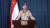 Yemen ordusunun Kral Halit ve Necran havaalanına saldırısı