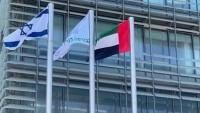 BAE'nin İsrail'de büyükelçiliği resmen açıldı
