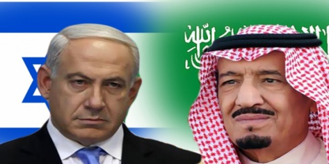 Suud Rejimi Filistin'e Yardımları Engelledi