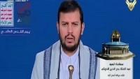 Abdulmelik El Husi, Siyonist rejim ve Amerika mallarına boykot çağrısında bulundu
