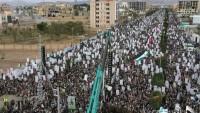 Yemen'de Kudüs Direnişine Destek Yürüyüşü Yapıldı
