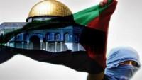 İran Dışişleri Bakanlığı: 'Dünya Kudüs Günü', Filistin halkının haklarını unutmamak için bir girişimdi