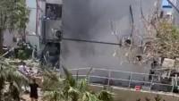 Video-Patlamalar sonrası İsrail'den görüntüler