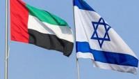 """BAE, Siyonist İsrail'in """"tasmalısı"""" oldu"""