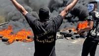 """Cuma Günü İşgalci İsrail'e karşı """"Öfke Günü"""" İlan Edildi"""