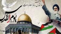 Şeyh Kasım: İmam Humeyni Filistin direnişine zemin hazırladı