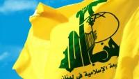 Hizbullah, Lübnan'da krizin çözümü için kollarını sıvamıştır