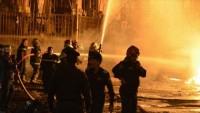 Bağdat kenti yakınlarında patlama: 3 ölü