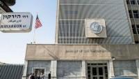 """ABD Büyükelçiliği personelini, """"Bayrak Yürüyüşü"""" öncesinde uyardı"""