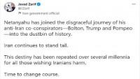 Zarif: Netanyahu tarihin çöplüğüne katıldı