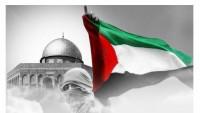 Uluslararası Kudüs Kılıcı Savaşı oturumu başladı