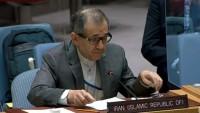 İran: Çocuk haklarını ihlal eden İsrail neden kara listeye alınmıyor?