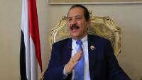 Yemen dışişleri bakanlığından İran dışişleri bakanlığına işbirliği mesajı