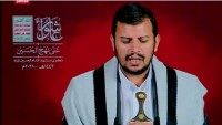 Seyyid Abdulmelik el Husi: Amerika Afganistan'da yenildi