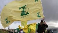 Hizbullah: Filistinli esirlerin kaçması İsrail'e ve güvenlik önlemlerine büyük bir darbedir