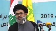 Hizbullah: İran'dan yakıt ithalatı, İsrail'in zafiyetini gösterdi