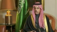 Suudi Arabistan, Yemen'deki savaşı sona erdirmek için ABD ile görüştüğünü duyurdu