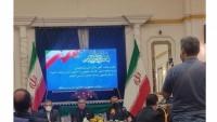 Emir Abdullahian: Müzakere sırf müzakere için olursa, gereken kararı veririz