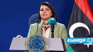 Libya: Bir Grup Yabancı Paralı Militan Libya'yı Terk Etti