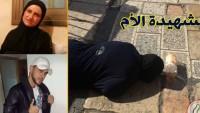 Kudüslü Kadın Şehit Siham Nimr Törenle Toprağa Verildi