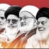 Bahreyn alimlerinden Al Halife rejimine kınama